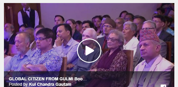 GLOBAL CITIZEN FROM GULMI Book LAUNCH EVENT VIDEO
