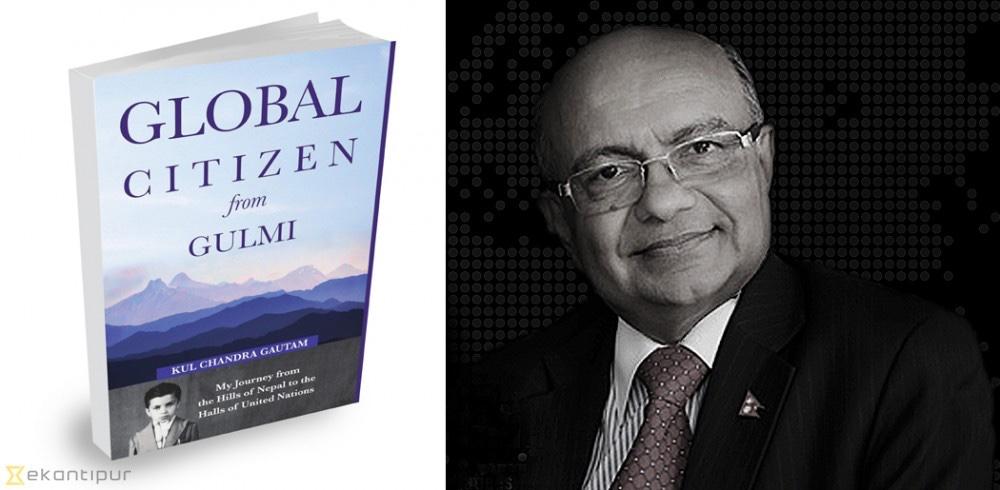 एक गुल्मेलीको दुर्गम उचाइ : पुस्तक समीक्षा : ग्लोबल सिटिजन फ्रम गुल्मी