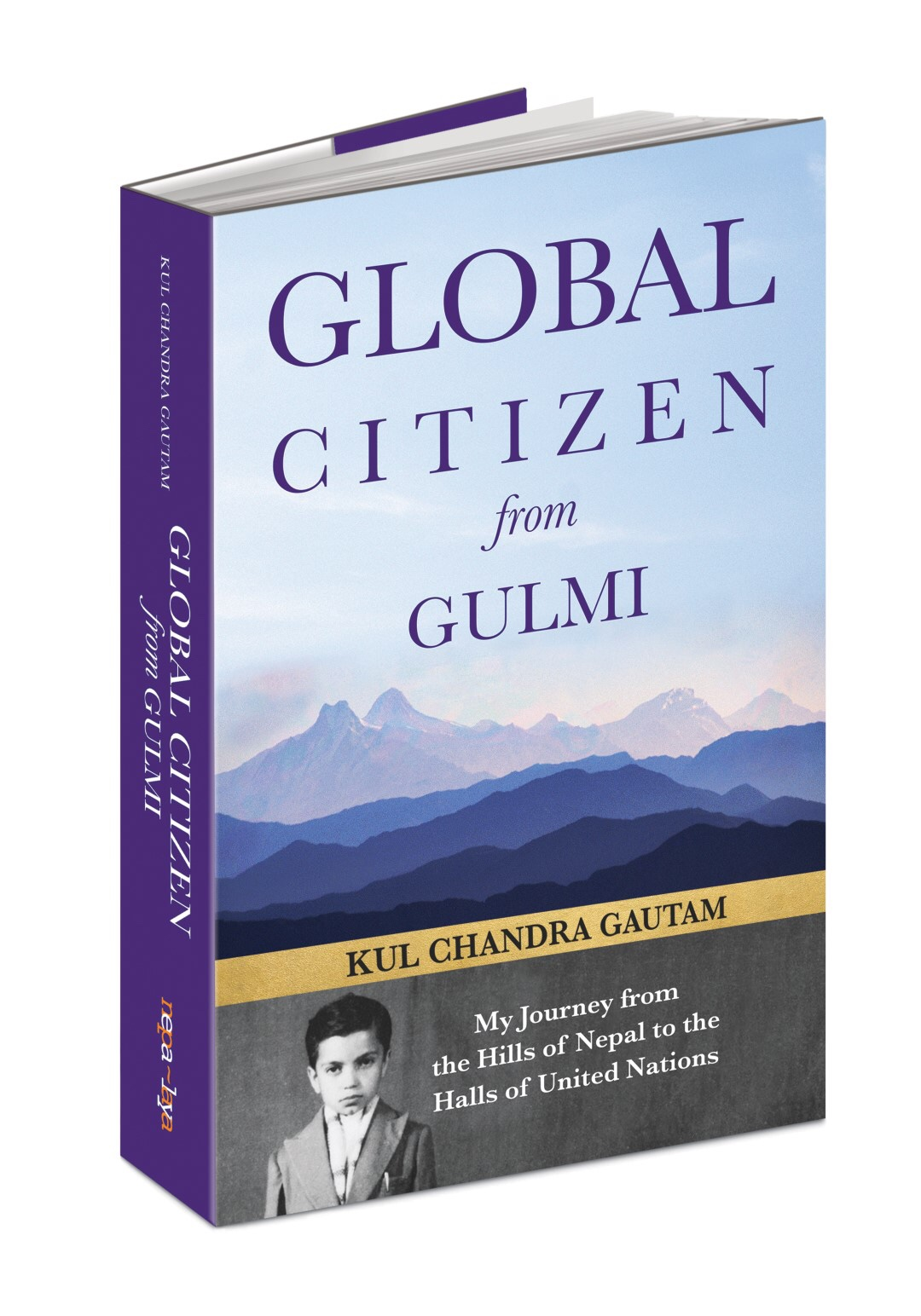 Want to Change the World? Read Kul Gautam's Book