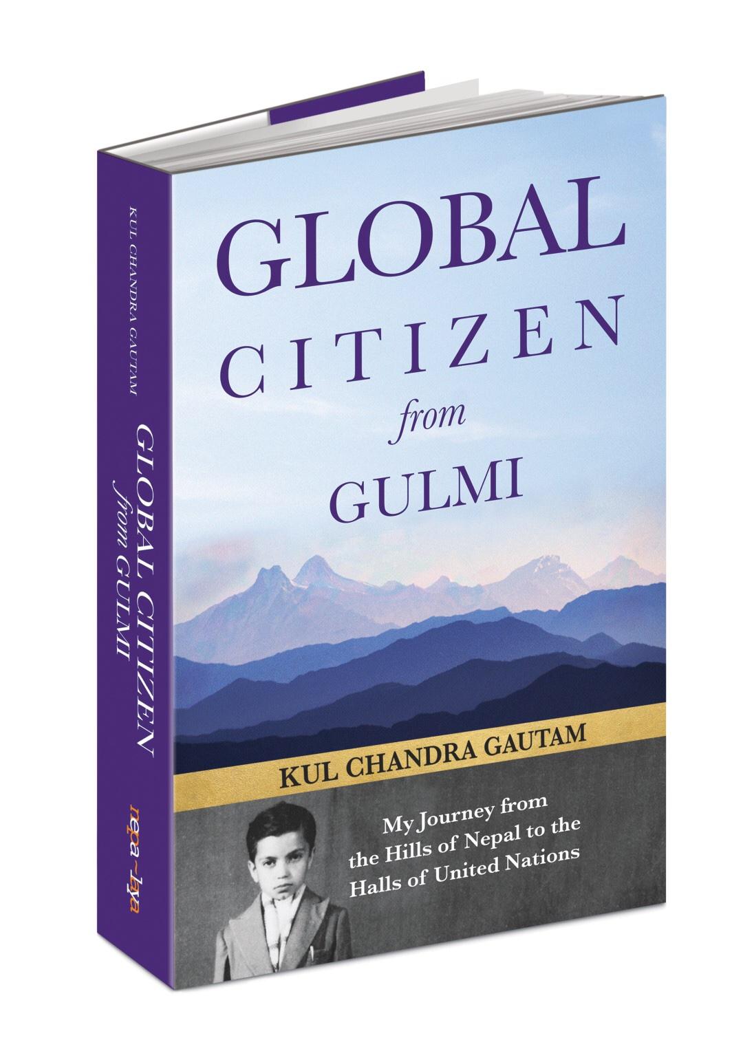अमेरिकी विश्वविद्यालयमा कुलचन्द्र गौतमको पुस्तक